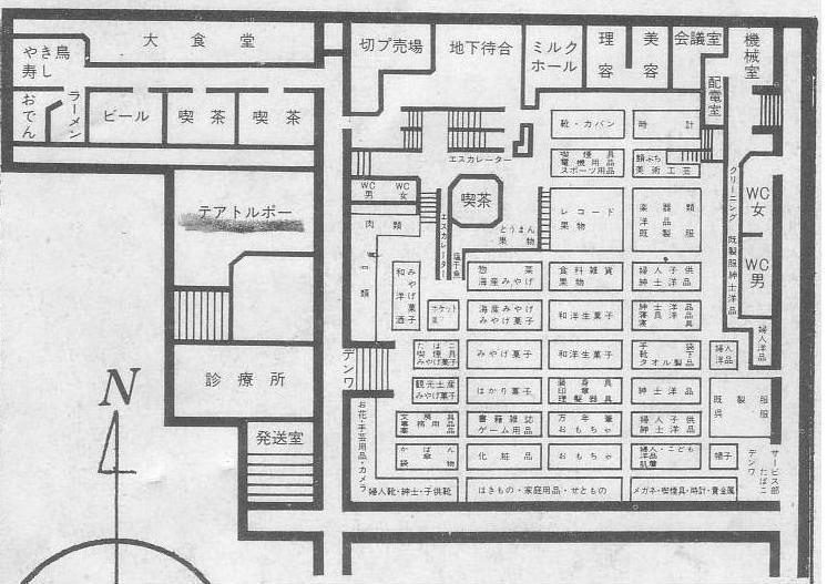 札幌の地下道・商店街_f0078286_19403649.jpg