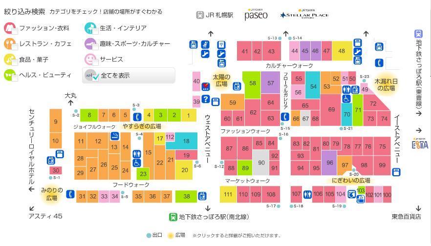 札幌の地下道・商店街_f0078286_1940516.jpg