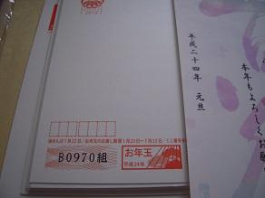 c0139488_10375599.jpg