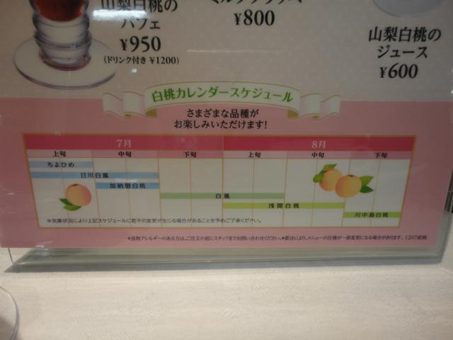 b0032593_010595.jpg
