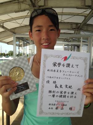 中学ジュニアテニスプレーヤー・長束実紀(なつか みのり)選手をサポート!_c0003493_9262993.jpg