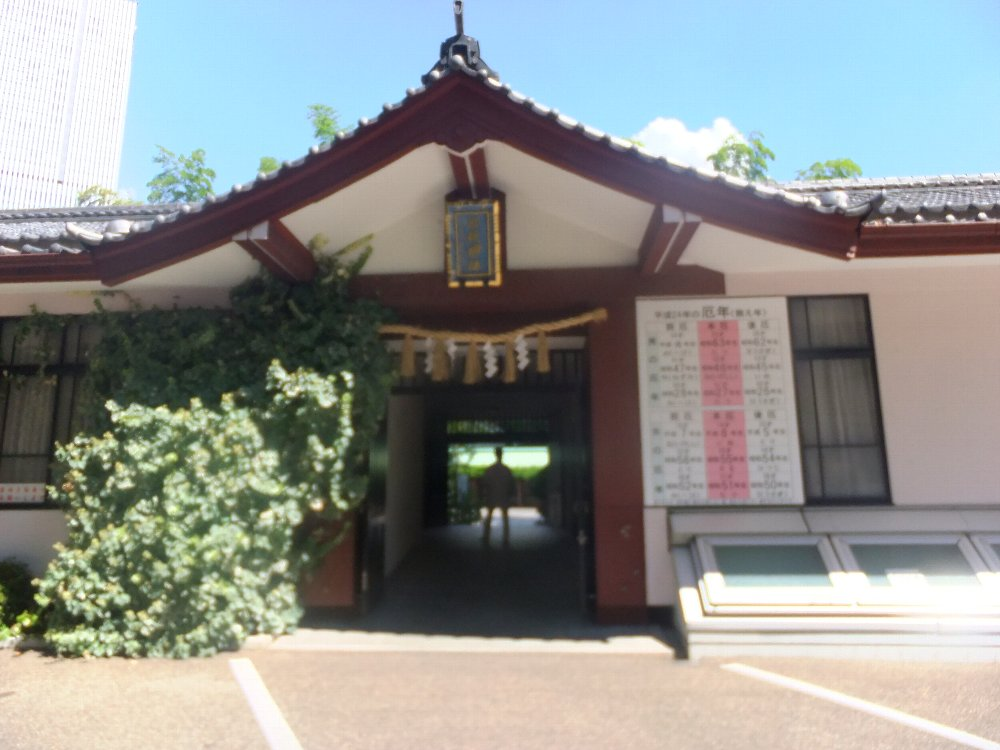 東京のお山王さん_e0087201_21182791.jpg