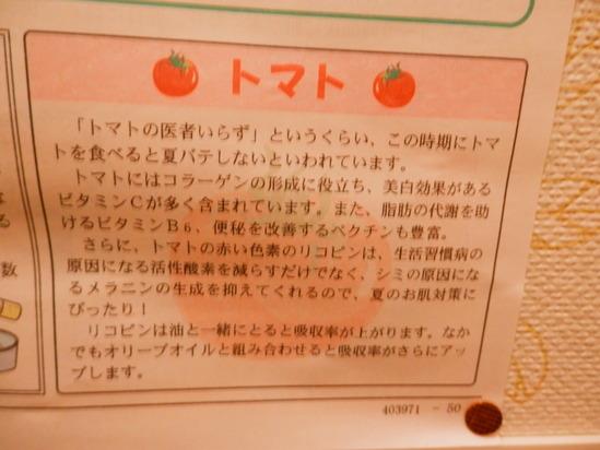 体の「メンテランス」を☆_a0125419_19381855.jpg