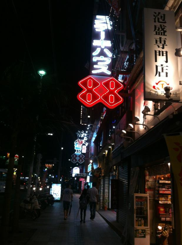 首里城 & ステーキ!!_f0141419_6401875.jpg