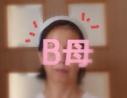 b0226221_9344883.jpg