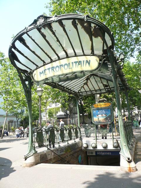 ドイツ・スイス・パリ旅行記6日目-1_e0237625_03274.jpg