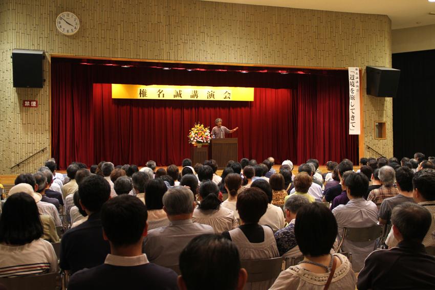 椎名誠氏による講演会が写真の町・東川町で行われました!_b0187229_1141273.jpg