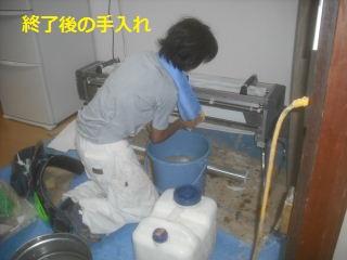 震災復旧工事3.5日目_f0031037_21554369.jpg