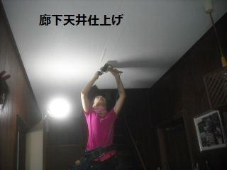 震災復旧工事3.5日目_f0031037_21554990.jpg
