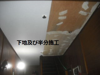 震災復旧工事3.5日目_f0031037_21555672.jpg