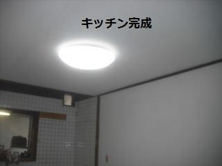 震災復旧工事3.5日目_f0031037_21561067.jpg