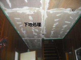 震災復旧工事3.5日目_f0031037_21565470.jpg
