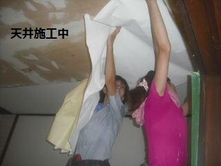 震災復旧工事3.5日目_f0031037_21573144.jpg
