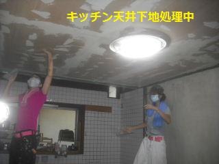 震災復旧工事3.5日目_f0031037_21594728.jpg