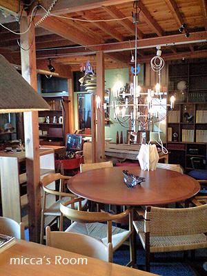 デンマーク家具・北欧家具ショップ スーク_b0245038_856120.jpg