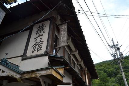 長野 鹿教湯温泉 (かけゆおんせん) 2012_e0228938_19262344.jpg