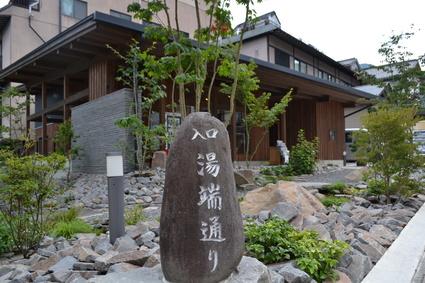 長野 鹿教湯温泉 (かけゆおんせん) 2012_e0228938_19283137.jpg
