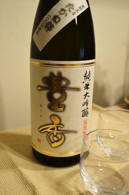 長野 鹿教湯温泉 (かけゆおんせん) 2012_e0228938_19293547.jpg