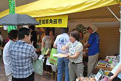 目黒区リバーサイドフェスティバル2012_a0212056_1141928.jpg