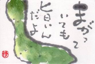 b0124466_10404631.jpg