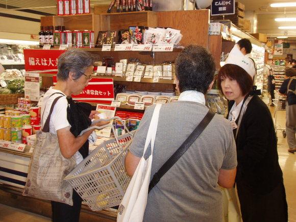 8月28日(火)スズキヤ逗子駅前店から生中継vol.5_e0006772_14382783.jpg