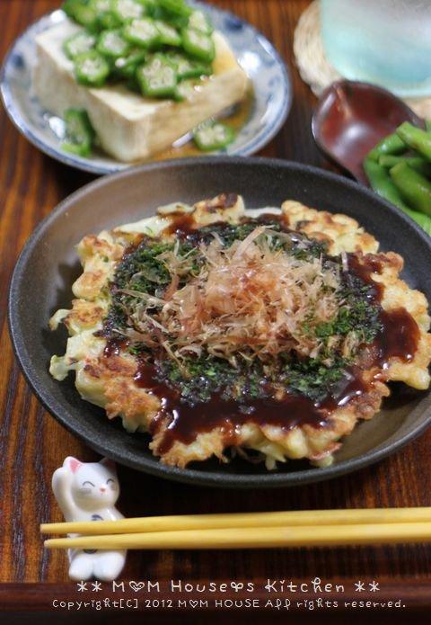 台風について・・・  ☆ お弁当と晩ご飯♪_c0139375_14183645.jpg