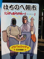 帰青2012夏 【ダイジェスト版】 8/22_d0061678_2294143.jpg