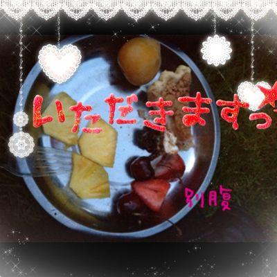 f0129786_1472117.jpg
