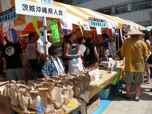 8月29日   つくば祭り2012年8月25~26日 其の三_d0249595_10144196.jpg