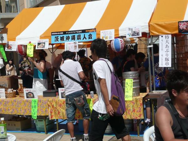 8月29日   つくば祭り2012年8月25~26日 其の三_d0249595_10185594.jpg