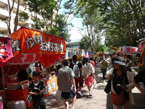 8月31日 つくば祭り2012年8月25~26日 其の五_d0249595_10372829.jpg