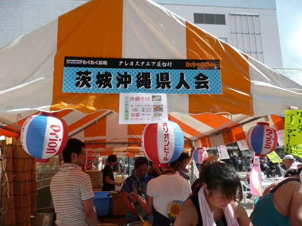 8月28日   つくば祭り2012年8月25~26日 其の二_d0249595_9513329.jpg