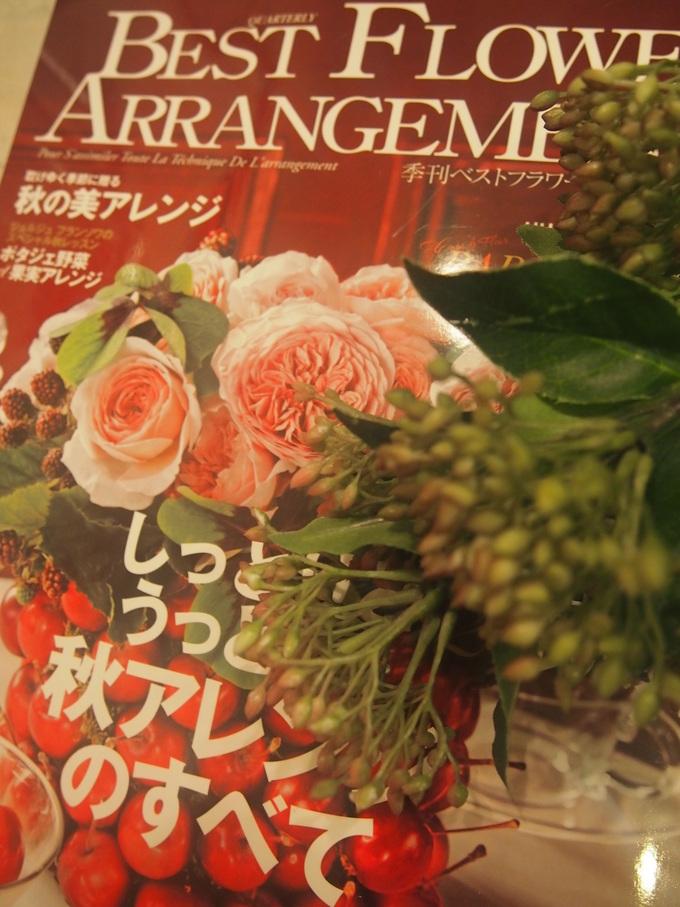 実りの秋 アレンジ_a0230197_1017516.jpg