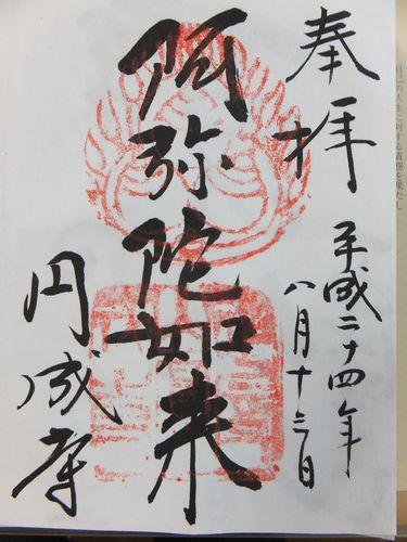 f0120102_22153198.jpg