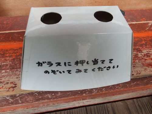 f0120102_864571.jpg