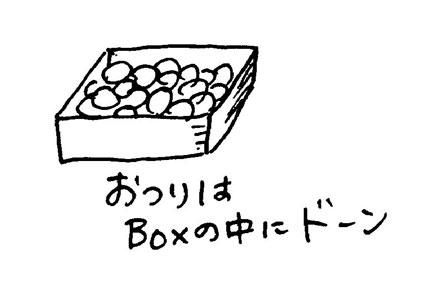 f0036603_22323191.jpg