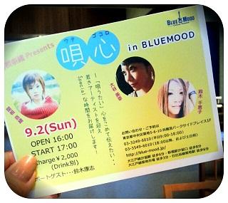Lunch live ☆☆_f0128409_0174983.jpg