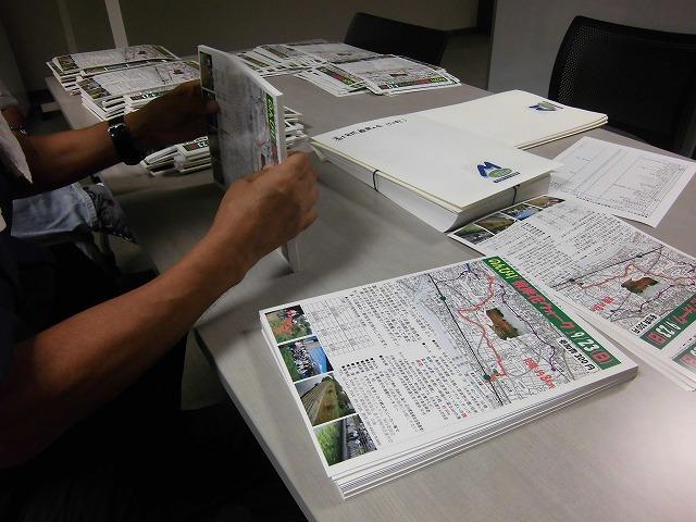 「彼岸花ウォーク」(9月23日)の広報用チラシが完成!_f0141310_7202130.jpg