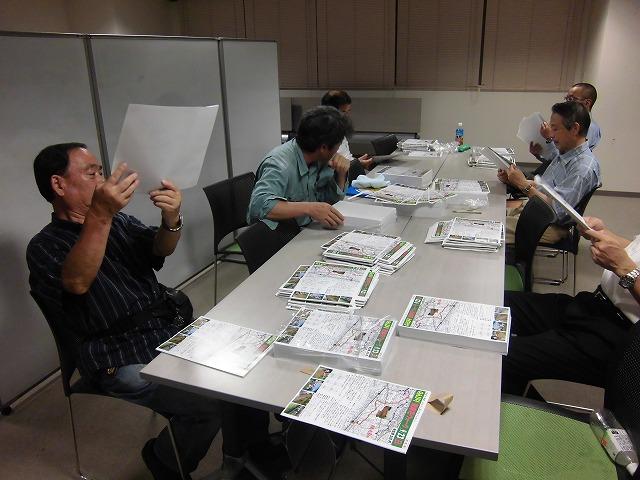 「彼岸花ウォーク」(9月23日)の広報用チラシが完成!_f0141310_720320.jpg