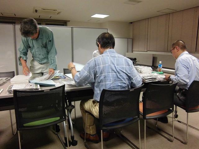 「彼岸花ウォーク」(9月23日)の広報用チラシが完成!_f0141310_721392.jpg