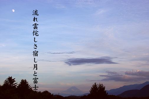 流れ雲_e0099713_22501270.jpg