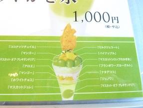 岡山へ_a0177314_19392478.jpg