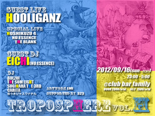 今宵はTroposphere vol.H @ Club Bar Family_a0262614_149599.jpg