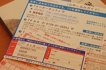 b0259218_1553440.jpg