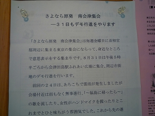 c0189218_1956307.jpg