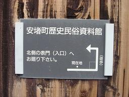 f0000521_20252239.jpg