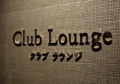 パレスホテル東京/\'12 July(2)_b0035734_16445083.jpg