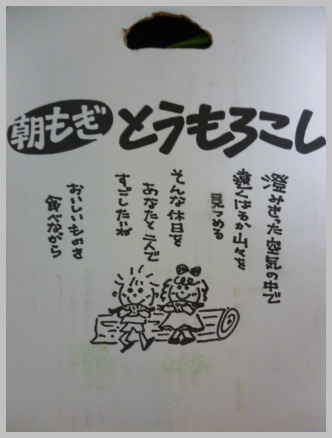 b0119934_2041247.jpg