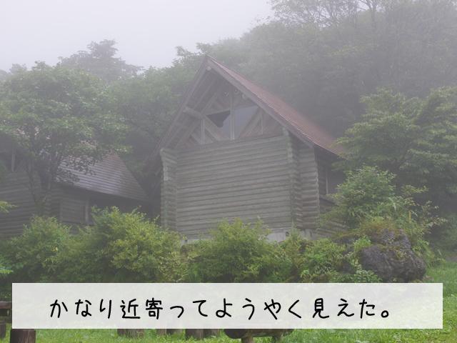 f0008935_0403542.jpg