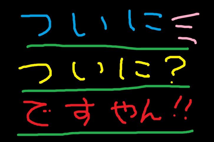 f0056935_8533096.jpg